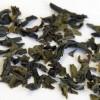 阿里山茶舗のホームページがオープンしました