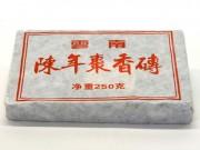 プアール茶(緊圧)